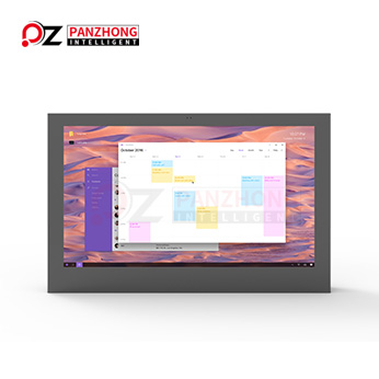 outdoor LCD screen advertising display