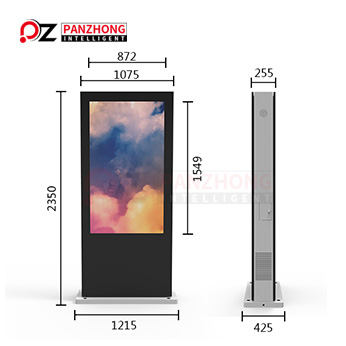 waterproof vertical advertising display