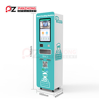 Face mask vending machine