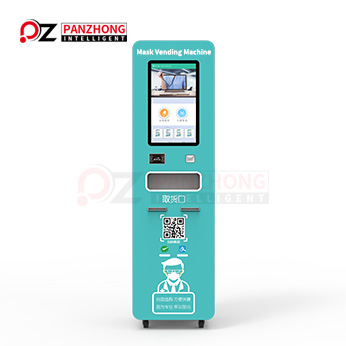 Medical grade mask vending machine