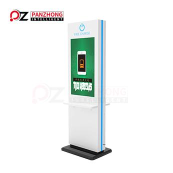 Airport mobile charging station with advertising screen
