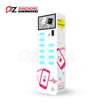Mobile charging locker
