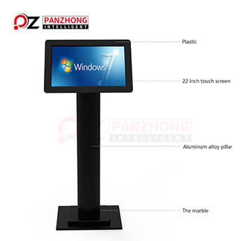 Horizontal touch screen kiosk