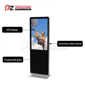 42inch floor standing advertising display