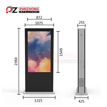 Floor standing IP65 waterproof advertising display