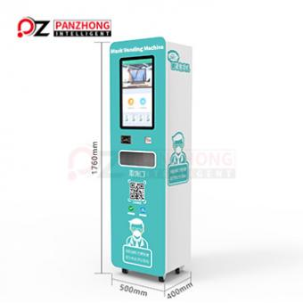 Medical mask dispenser vending machine