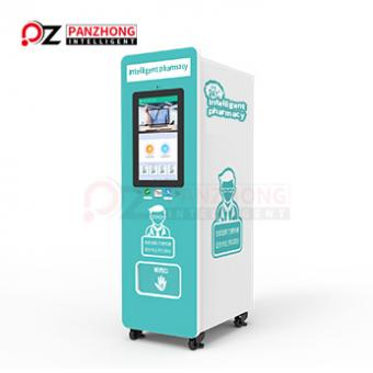 Phamacy Medicne Vending Machine