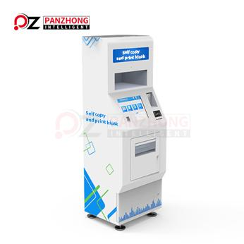 Document Scanner and A4 Document Printing Kiosk